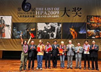 """第6届""""人类贡献奖""""年赛(HPA2009"""
