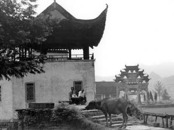 中国古民居精萃04