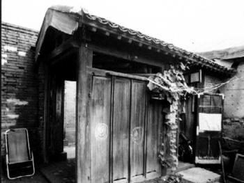 苏秀里胡同11号门楼背部
