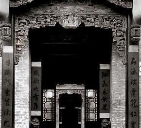 中国古民居三雕装饰艺术08