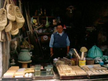 店铺和工匠