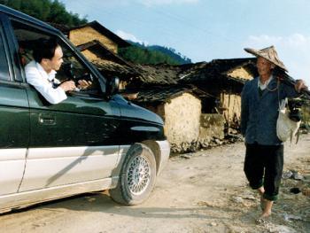 获世界基尼斯之最的山村摄影师李天炳9