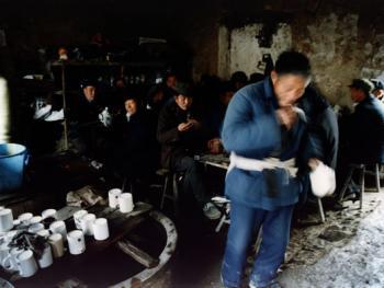 淮北古茶镇11