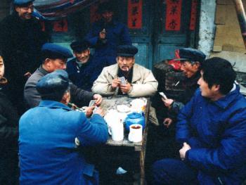 淮北古茶镇09