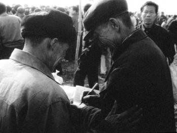 中国传统曲艺盛会――马街书会12