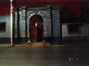 2001,北京胡同8