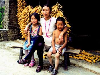 幸福的羌族人家