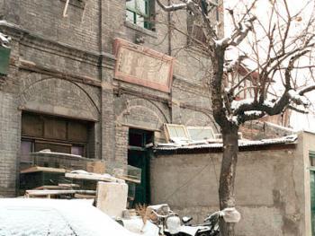 """5.""""顺昌""""果店。旧京的干鲜果子街有两条,一条在德胜门内大街,一条在前门外果子胡同。果店旧称""""果局子"""",吃水果叫""""吃果子""""。顺昌是四大果行之一,目前,万城、恒兴、同顺早已不存。顺昌楼下是门店。楼上是储藏室,加工室及住宅,顶层是阳台,保持了老北京下店上宅的原始风貌。1998年"""