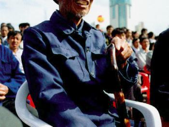 绍兴乌毡帽