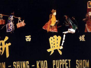 台湾地方传统戏曲布袋戏07