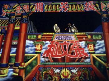 台湾地方传统戏曲布袋戏08