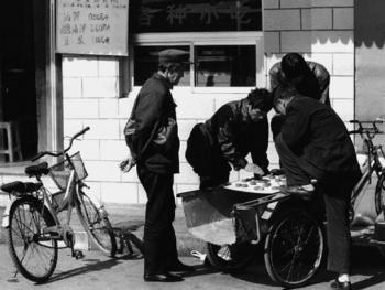 京城街头象棋迷07
