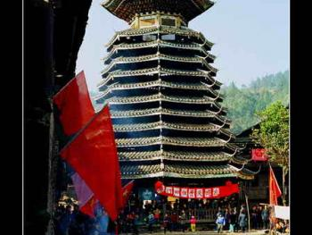 侗族的木制建筑