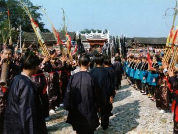 侗族萨玛节