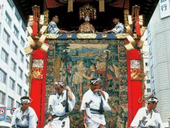 日本驱魔节