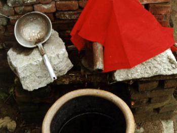沂蒙山区传统婚俗