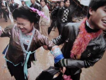 苗族芦笙节