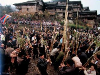 苗族芦笙节05