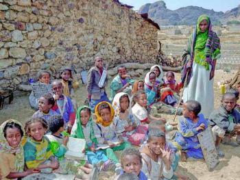 多民族的厄立特里亚05