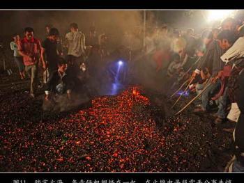 调浪村祭火迎新年11