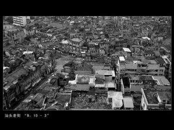 汕头老街03