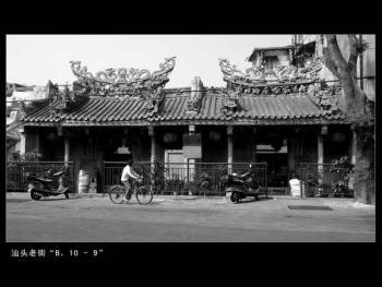 汕头老街09