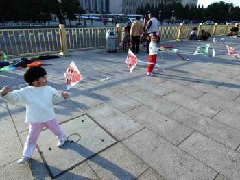 中国民间儿童体育游戏08