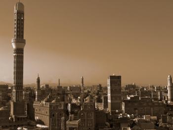 也门建筑8