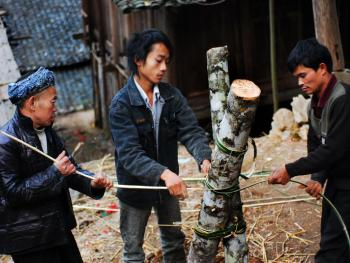 苗族牯藏节11