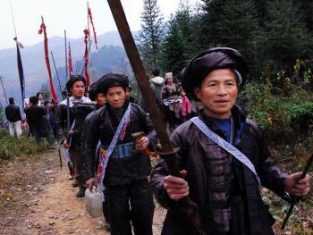 苗族牯藏节06