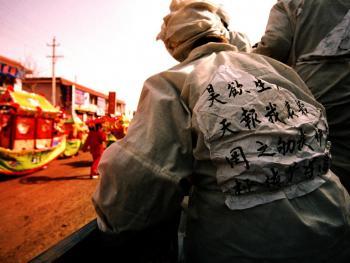 陇东土葬06