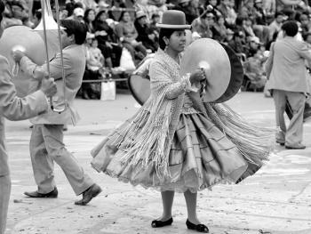 玻利维亚传统乐队BP07
