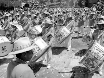 玻利维亚传统乐队BP08