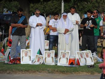科威特国庆节11