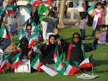 科威特国庆节13