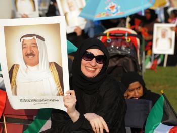 科威特国庆节14