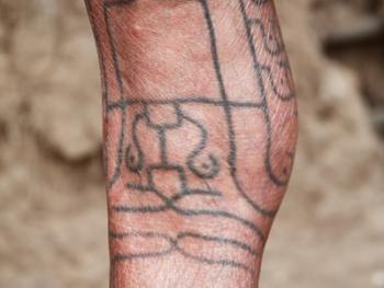 黎族妇女的纹身3