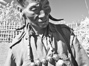 印度的那加部落和尼什部落10