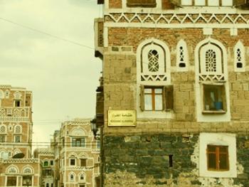 也门建筑02