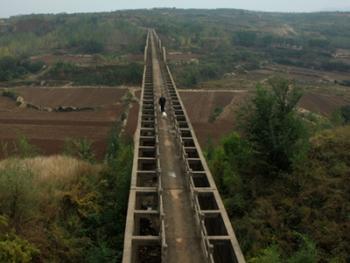 铁窑村河渡槽