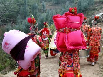 巍山彝族婚礼11