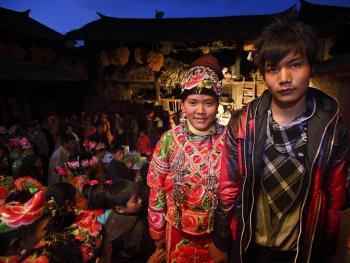 巍山彝族婚礼12