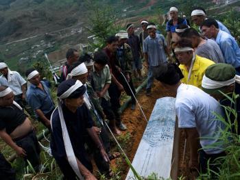 哈尼族葬礼11