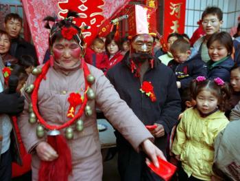 中原传统婚礼12