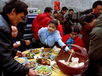 中原传统婚礼14