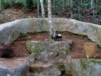 哈尼族祭龙