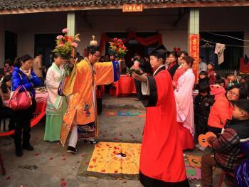 乡村道教婚礼