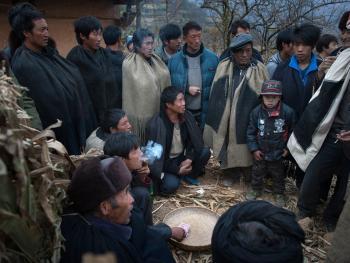 彝族婚俗12
