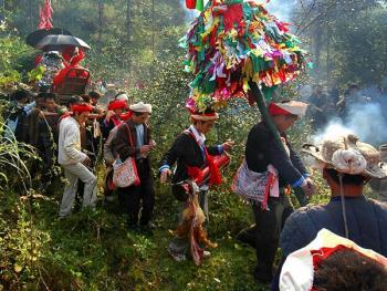 瑶族红祭10