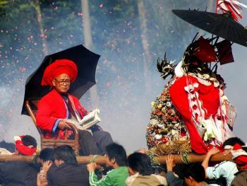 瑶族红祭02